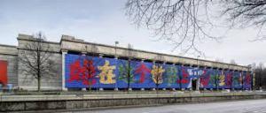Ai WeiWei -Backpacks