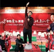 Li Yang-Crazy English