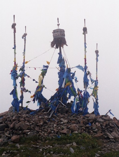Genghis Khan Burial Place